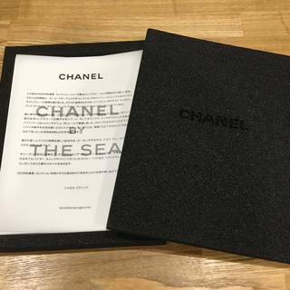 シャネル(CHANEL)の【CHANEL】シャネル 2019年春夏コレクション ブックレット 最新版(ファッション)