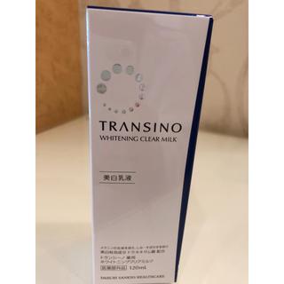 トランシーノ(TRANSINO)のトランシーノ 美白乳液 ホワイトニングクリアミルク 120mL(乳液/ミルク)