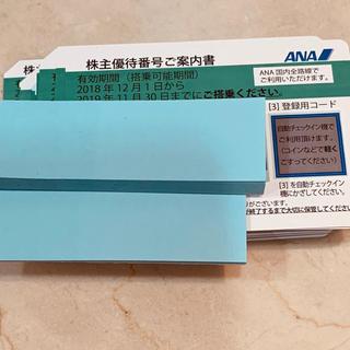 エーエヌエー(ゼンニッポンクウユ)(ANA(全日本空輸))のANA 最新 株主優待 47枚(航空券)