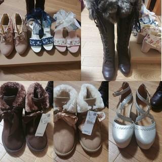 アクシーズファム(axes femme)の靴 まとめ売り(その他)
