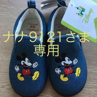 ディズニー(Disney)のナナ9121様専用 スリッポン&トーマスポスター(スリッポン)