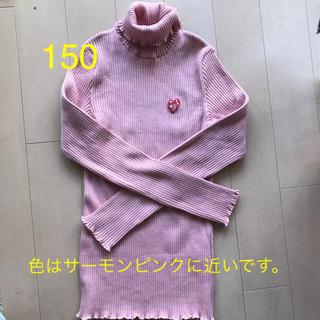 ニットプランナー(KP)のKP  150  タートルネックセーター(ニット)