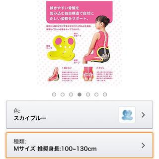 定価6264円 スタイルキッズ ピンク 姿勢が良くなる椅子 入園入学幼稚園小学校(その他)
