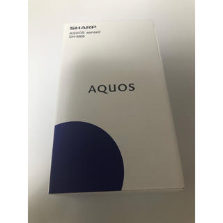 0f1f16a06a シャープ(SHARP)の新品未使用AQUOSsense2 SH-M08 ニュアンスブラック (スマートフォン