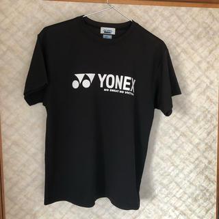 ヨネックス(YONEX)のヨネックス Tシャツ  男女兼用(ウェア)