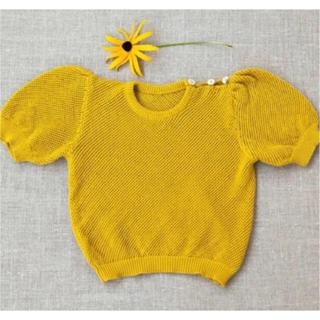 キャラメルベビー&チャイルド(Caramel baby&child )のsoor ploom  2-3y(Tシャツ)