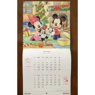 ディズニー(Disney)の2019年 三菱UFJ銀行 壁掛け ★ ディズニーカレンダー 新品 非売品(その他)