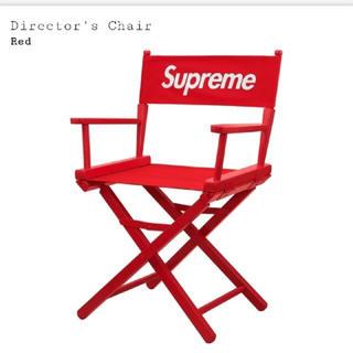 シュプリーム(Supreme)のSupreme Director's Chair Red(折り畳みイス)