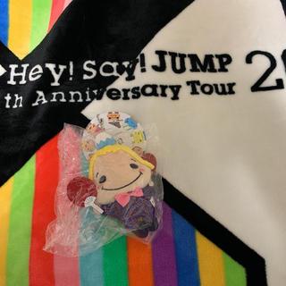 ヘイセイジャンプ(Hey! Say! JUMP)の9ぷぅ(アイドルグッズ)