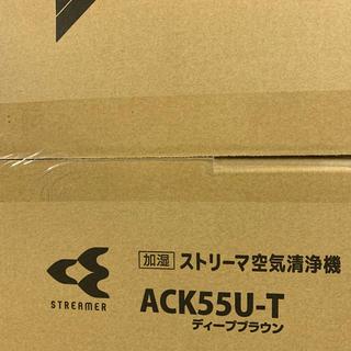ダイキン(DAIKIN)の【新品】ダイキン 加湿空気清浄機 ACK55U-T(空気清浄器)