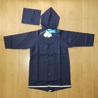 myuさま専用 130サイズ(レインコート)