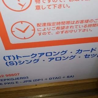 みかりん様専用 新品 DWE ディズニー英語システム トークアロング(知育玩具)