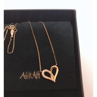 アーカー(AHKAH)の美品 AHKAH フィルージュハート ネックレス ハーフミディ(ネックレス)