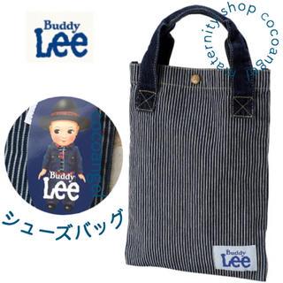 バディーリー(Buddy Lee)の入園入学準備!新品 Buddy Lee シューズバッグ シューズケース 靴入れ(シューズバッグ)