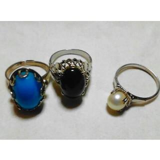 ファッションリング 天然石 シルバー(リング(指輪))
