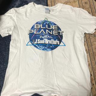 サンダイメジェイソウルブラザーズ(三代目 J Soul Brothers)の三代目 ブループラネット Live限定Tシャツ(Tシャツ(半袖/袖なし))