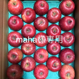 maha様専用☆サンふじ小玉10キロ+ジュース3本セット(フルーツ)