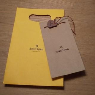 ジョンロブ(JOHN LOBB)のJOHN LOBB 紙袋と小物入れ (ショップ袋)