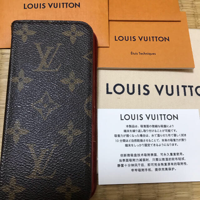LOUIS VUITTON - 【最終値下げ!】☆ルイヴィトン iPhoneケースの通販