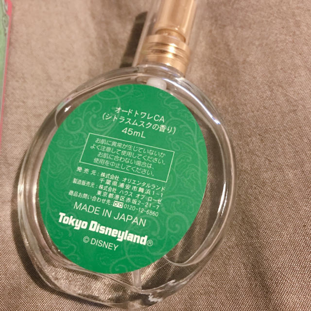 Disney(ディズニー)のディズニー オードトワレ コスメ/美容の香水(香水(女性用))の商品写真