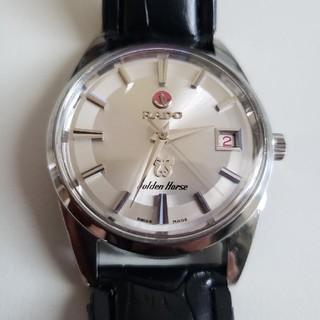 ラドー(RADO)のRADO ゴールデンホース(腕時計(アナログ))