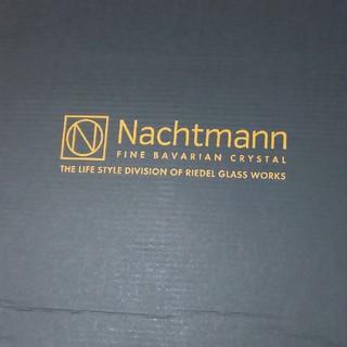 ナハトマン(Nachtmann)のプッチさん専用(食器)