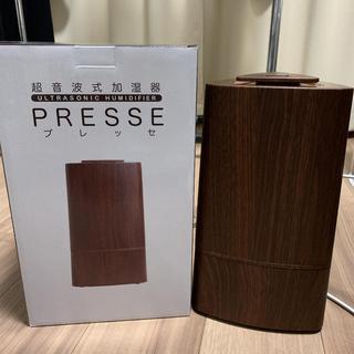 超音波式加湿器 PRESSE アロマオイル対応(加湿器/除湿機)