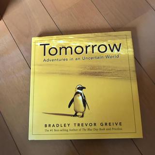 Tomorrow(洋書)