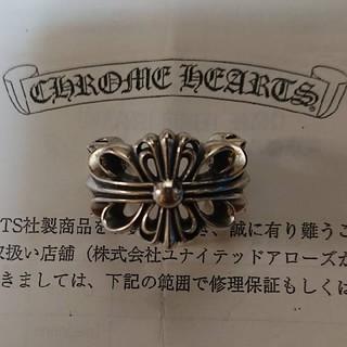 クロムハーツ(Chrome Hearts)のクロムハーツ ダブルフローラルクロスリング(リング(指輪))