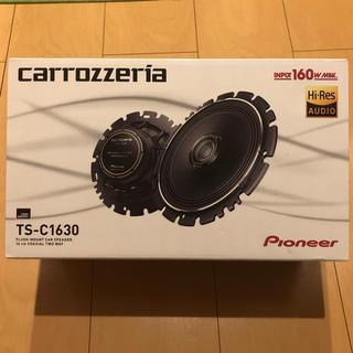 パイオニア(Pioneer)のcarrozzeria TS-C1630(カーオーディオ)