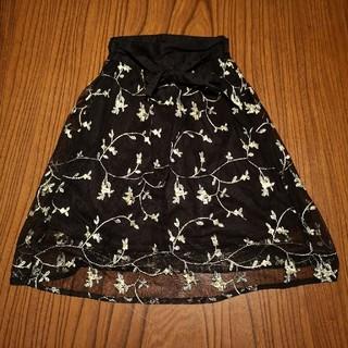 ジーユー(GU)のスカート120(スカート)