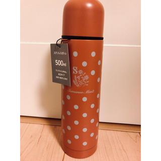 サマンサモスモス(SM2)のsm2   非売品ステンレスボトル(その他)