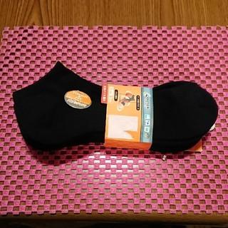 シマムラ(しまむら)のメンズ 大きいサイズ ソックス3足組(ソックス)