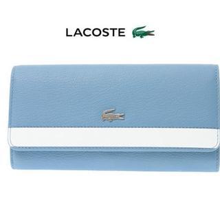 ラコステ(LACOSTE)の新品◆ラコステ◆フラップーレザー小銭入付長財布 22680円(長財布)