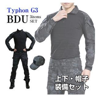 迷彩服 上下 タイフォン BDU 上下 セット コンバット パンツ キャップ(戦闘服)