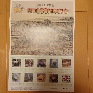 上野動物園 切手(切手/官製はがき)