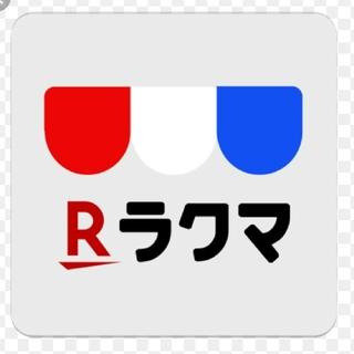 アイフォーン(iPhone)のloki_saki様 専用出品☆(その他)