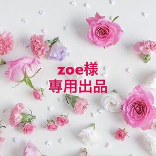 zoe様専用出品❁(ピアス)