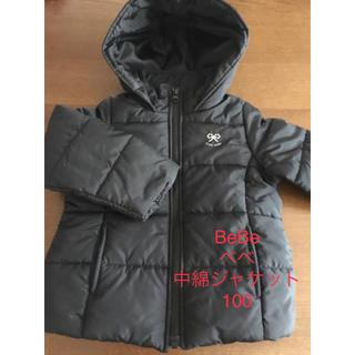 ベベ(BeBe)のBeBe べべ 中綿ジャケット ブラック 100(ジャケット/上着)