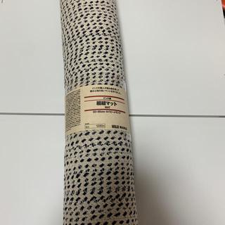 ムジルシリョウヒン(MUJI (無印良品))の無印良品 組紐 マット(テーブル用品)
