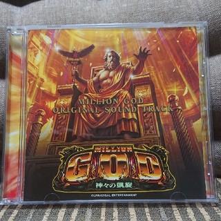 ユニバーサルエンターテインメント(UNIVERSAL ENTERTAINMENT)のMILLON GOD 神々の凱旋 サウンドトラック(ゲーム音楽)