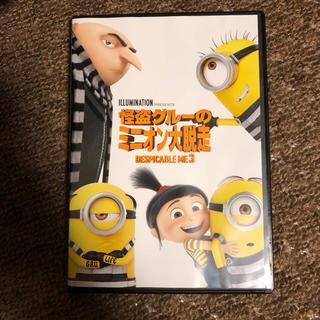 ミニオン(ミニオン)のミニオン DVD(キッズ/ファミリー)