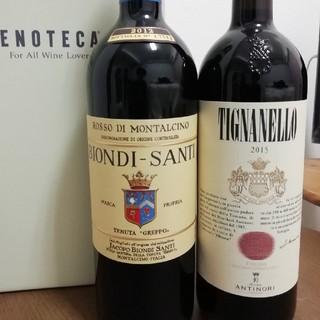 トスカーナ産高級赤ワイン2本セット(ワイン)