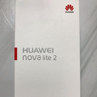 アンドロイド(ANDROID)のHUAWEI nova lite2(スマートフォン本体)