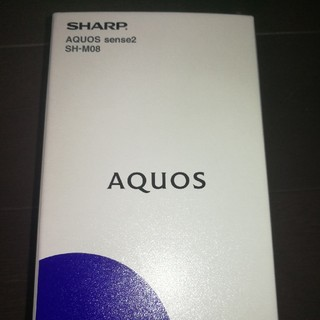 9a1fe7b6a8 シャープ(SHARP)のAQUOS SENSE2 ニュアンスブラック(スマートフォン本体)