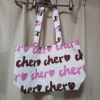 シェル(Cher)のcherのキルティングトートバッグ(トートバッグ)