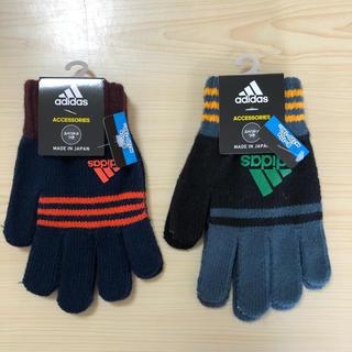 アディダス(adidas)のアディダス 手袋 キッズ kids チャンピオン ナイキ NIKE(手袋)