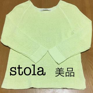 ストラ(Stola.)のstola ニット美品(カットソー(長袖/七分))
