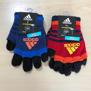 アディダス(adidas)のアディダス 手袋 キッズ kids  Champion ナイキ NIKE(手袋)