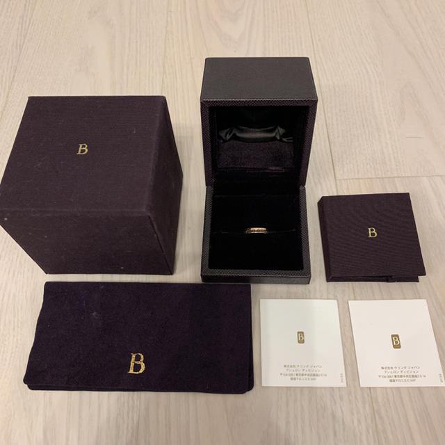 BOUCHERON(ブシュロン)のブシュロン キャトルリング レディースのアクセサリー(リング(指輪))の商品写真